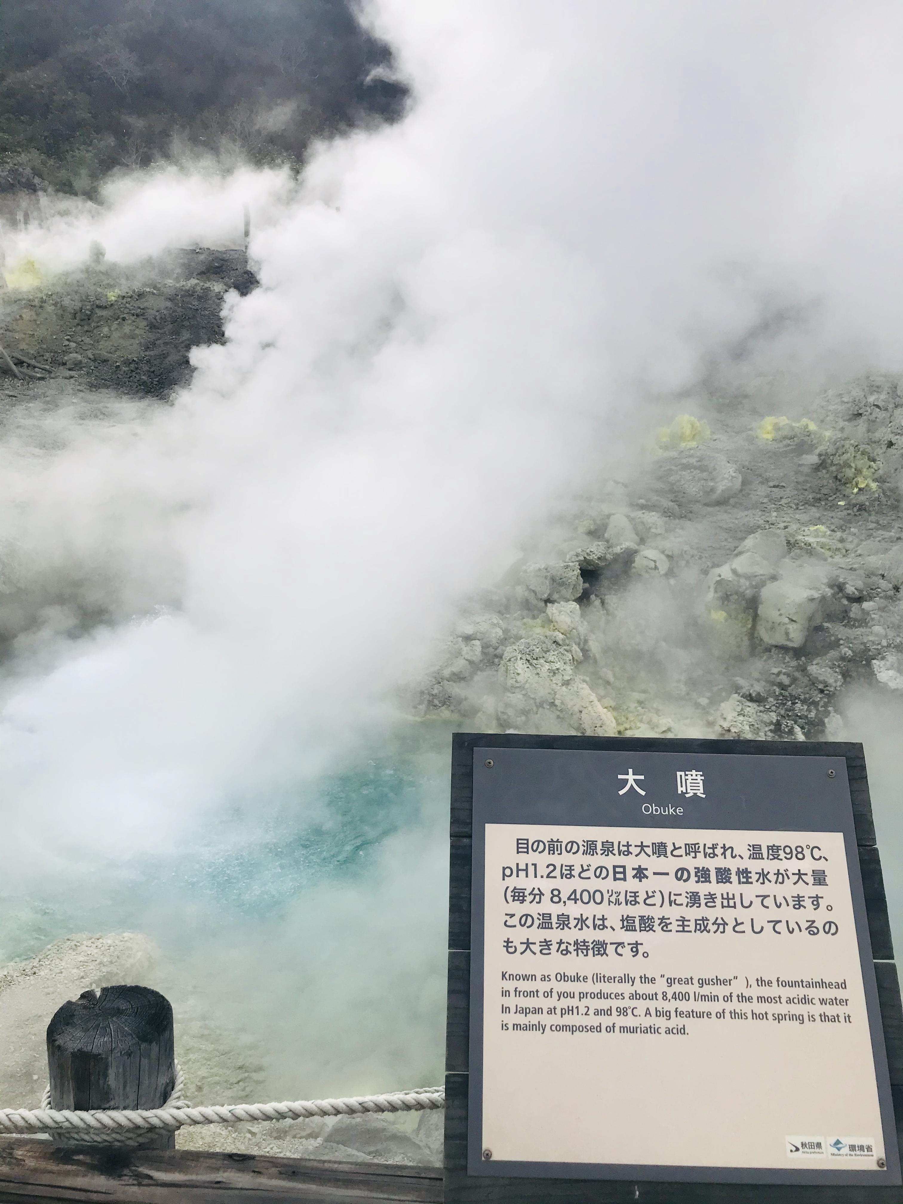 白金高輪 鍼灸マッサージ 玉川温泉6