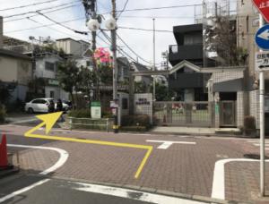 白金高輪 鍼灸マッサージ 道順5