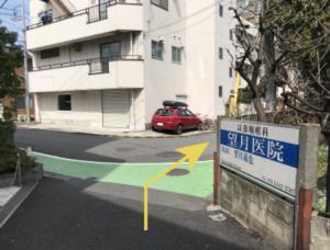 白金高輪 鍼灸マッサージ 道順6